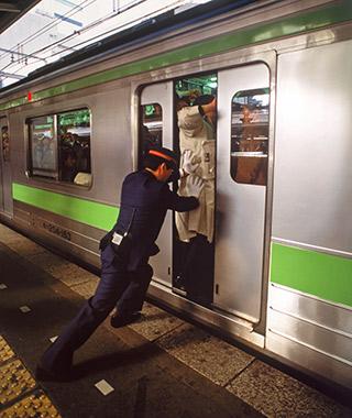Tokio metro