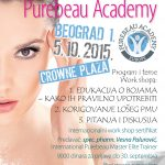 Trajna Šminka – Work Shop by PUREBEAU