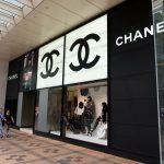 Plastične čizme iz kolekcije Chanel